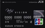 福岡市  WH VISION card